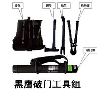 北京诚安金盾安全防范技术有限公司