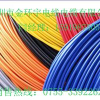 金环宇电缆 VVR 3*50 1*25 VVR软电缆价格