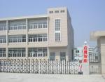 广州启翼智能科技有限公司