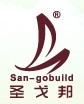 圣戈邦建筑材料有限公司