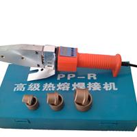 供应金星通PPR数显电子热熔机20-32招商