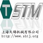 上海天锦机械有限公司