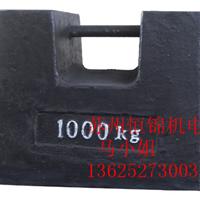 苏州1000kg铸铁锁形砝码,500公斤砝码价格