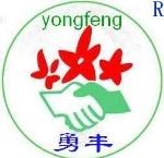 河南惠民农林农具有限公司