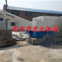 供应专业生产混凝土沙石分离机厂家