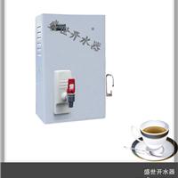 上海開水器|上海電開水器