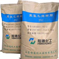 供应化工产品包装袋