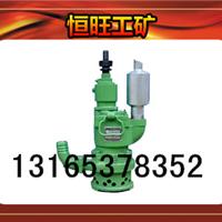 供应QYW风动排沙排污潜水泵