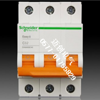 供应EA9AN-C32A/3P施德耐小型断路器开关