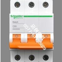 供应EA9AN-3P/C50A施耐德小型断路器开关