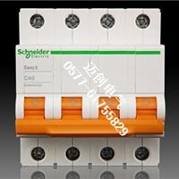 供应EA9AN-C40A/4P施耐德小型断路器照明型