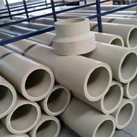 供应UPVC  CPVC   PPH    PVDF管材管件