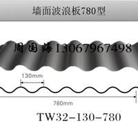 供应杭州拓域通YX32-130-780彩钢板