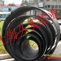 上海久实管业有限公司
