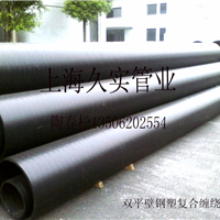 供应HDPE双平壁钢塑复合排水管