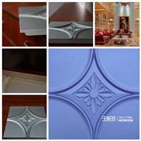 供应新型墙体装饰材料加盟,三维板招商