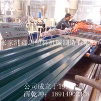 供应pvc中空复合波浪瓦生产线