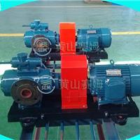 供应干油集中加油系统HSNH440-46三螺杆泵