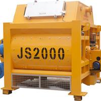 供应JS2000混凝土搅拌机