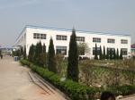 安平县福升达五金丝网制品有限公司