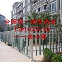临高小区护栏/小区围墙护栏/学校铁围栏