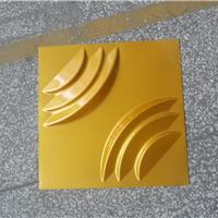 供应3D板,3D背景墙 3D板厂家,3D板批发