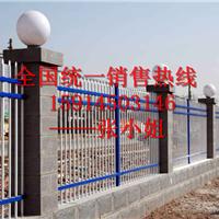 海口围墙护栏/海口小区锌钢栅栏/铁围栏