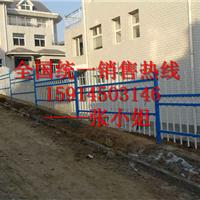定安小区锌钢栅栏/琼海小区隔离栏/铁护栏