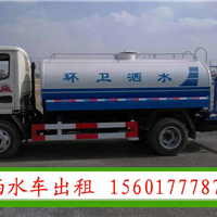 上海洒水车出租公司出租绿化降尘洒水车4