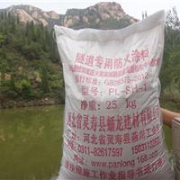 湖南隧道防火涂料已通过国家权威认证