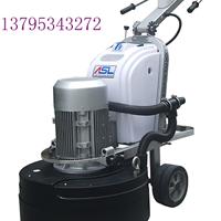 ASLT750地坪石材研磨/亚速利抛光研磨机