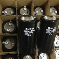 日立电解电容HCGF5A HCF6A CEB系列