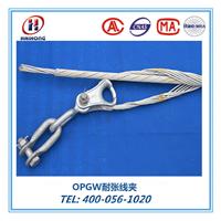 adss用预绞式耐张线夹 光缆金具价格