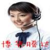 北京博华腾达装饰工程有限公司