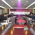 欧研自动化设备(上海)有限公司