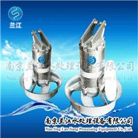 潜水搅拌机厂家低价批发 搅拌器选型