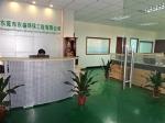 东莞市东盛环保有限公司