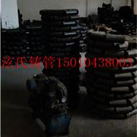 供应机制铸铁管 北京铸铁管批发