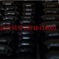 供应江苏无锡泫氏铸铁管批发