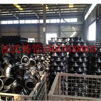 供应机制铸铁管 排水铸铁管玄氏铸铁管批发