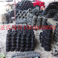 供应北京泫氏铸铁管 W型铸铁管 管件批发