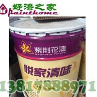 供应紫荆花漆悦家清味优质墙面漆25KG