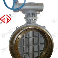 供应D363SH双向压对焊蝶阀-优先选择亚一