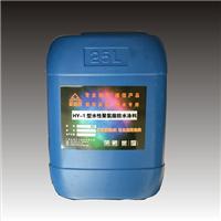 供应爱迪斯HC-20911聚氨酯防水涂料