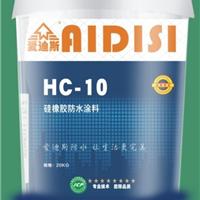 供应爱迪斯硅橡胶防水涂料hc-22