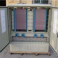 720芯光缆交接箱