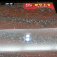 供应厂家直销深色明珠玉超洁亮抛光砖瓷砖