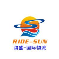 广州市骐盛货运代理有限公司