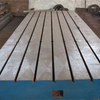 浩威T型槽平台、T型槽平板用途与规格