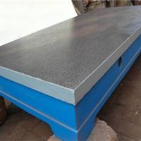 浩威铸铁平板、铸铁平台广泛用途和优势